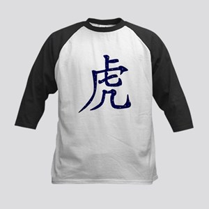 Chinese Year of the Tiger Baseball Jersey