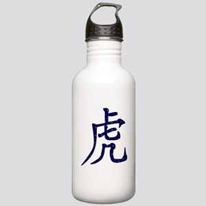 Chinese Year of the Ti Stainless Water Bottle 1.0L