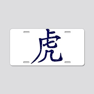 Chinese Year of the Tiger Aluminum License Plate