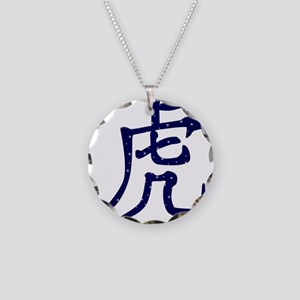 Chinese Year of the Tiger Necklace Circle Charm