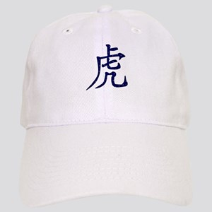 Chinese Year of the Tiger Cap