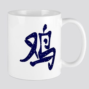 Chinese Year of the Rooster Mugs