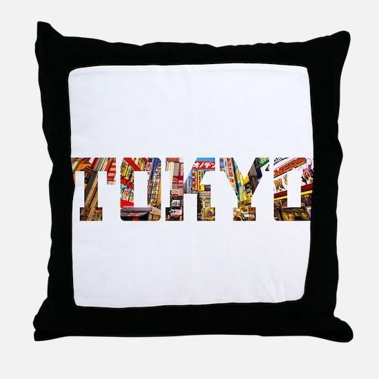 Unique Manga Throw Pillow
