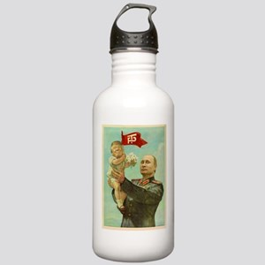 babytrump Water Bottle