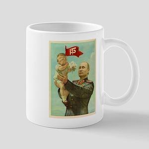 babytrump Mugs