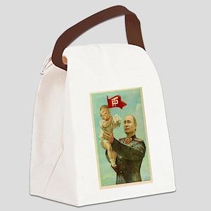 babytrump Canvas Lunch Bag
