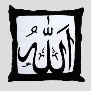 Allah Throw Pillow