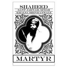 SHAHEED. Large Poster