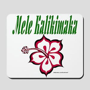 Hawaiian Merry Christmas Mousepad