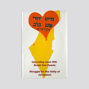Uprooting Jews Rectangle Magnet