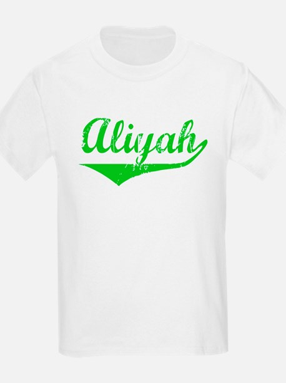 Aliyah Vintage (Green) T-Shirt