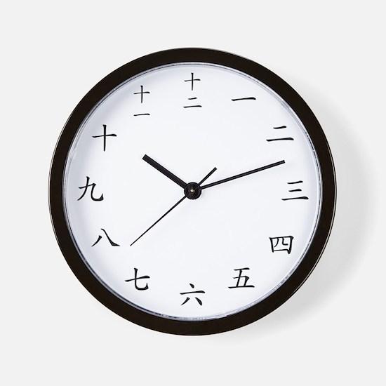 Japanese Symbols Kanji Wall Clock