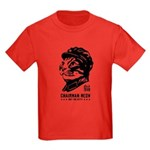 Chairman Meow - Kids Dark T-Shirt