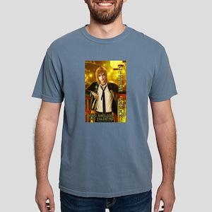 little japan T-Shirt