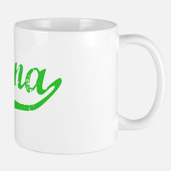 Ayanna Vintage (Green) Mug