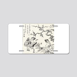 Cranes by Morikuni Aluminum License Plate