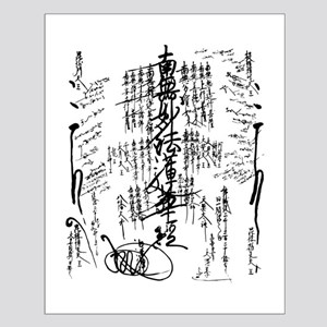 Tlk 16x20 Nichiren Prayer Gohonzon Small Poster