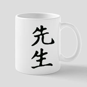 """Sensei's"" Mug"