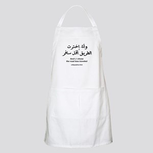 I Chose The Road Less Traveled BBQ Apron