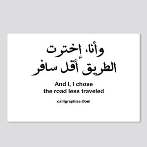 I Chose The Road Less Traveled Postcards (Package