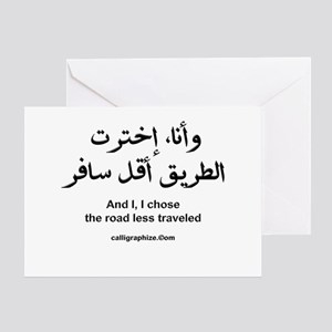 Arabic greeting cards cafepress i chose the road less traveled greeting card m4hsunfo
