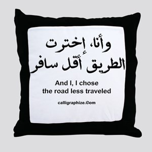 I Chose The Road Less Traveled Throw Pillow