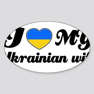 I love my Ukranian wife Sticker