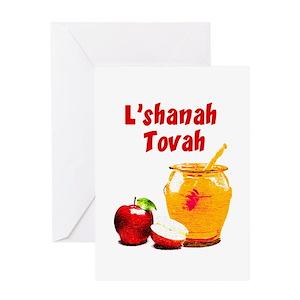Jewish new year greeting cards cafepress m4hsunfo