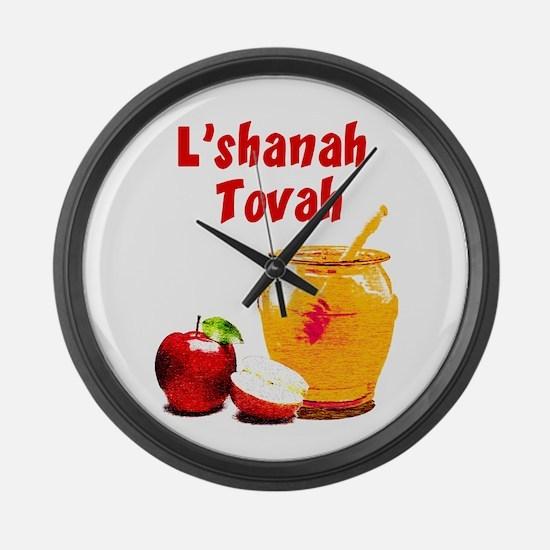 L'shanah Tovah Large Wall Clock