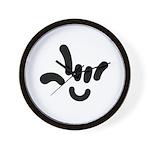 ILY Character Wall Clock