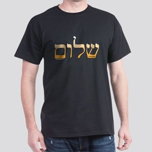 """Shalom, in Hebrew"" Dark T-Shirt"