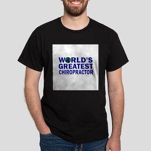 World's Greatest Chiropractor Dark T-Shirt