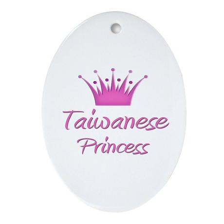 Taiwanese Princess Oval Ornament