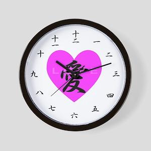 LOVE Heart (pink) Wall Clock