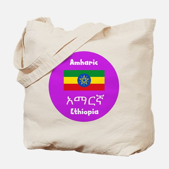 Cute Amharic Tote Bag