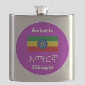 Amharic Language And Ethiopia Flag Design Flask