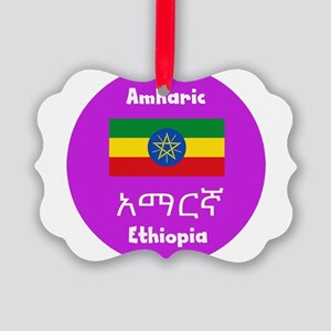 Amharic Language And Ethiopia Fla Picture Ornament