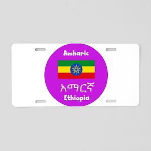 Amharic Language And Ethiop Aluminum License Plate