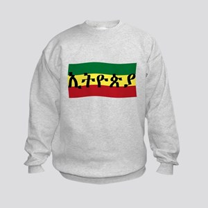 Ethiopia in Amharic with Flag Kids Sweatshirt
