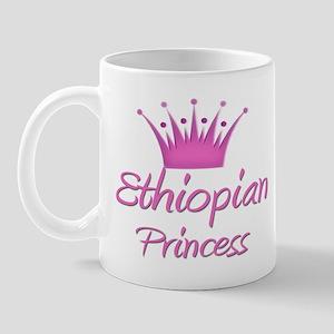 Ethiopian Princess Mug