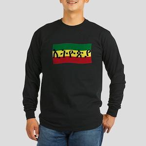 ETHIOPIA -- Amharic with Flag Long Sleeve Dark T-S