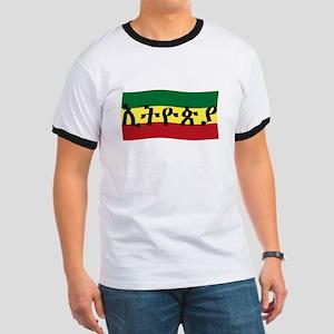ETHIOPIA -- Amharic with Flag Ringer T