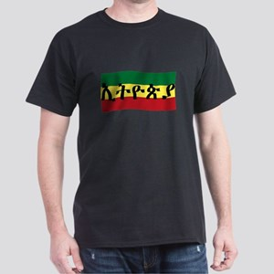 ETHIOPIA -- Amharic with Flag Dark T-Shirt