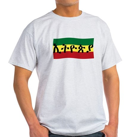 ETHIOPIA -- Amharic with Flag Light T-Shirt