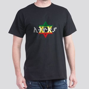 Star of David with Ethiopia Dark T-Shirt