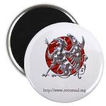"RetroMUD 2.25"" Magnet (100 pack)"