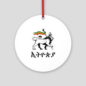 Lion of Judah Ornament (Round)