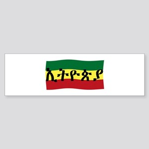 ETHIOPIA -- Amharic with Flag Bumper Sticker