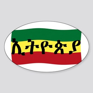 ETHIOPIA -- Amharic with Flag Oval Sticker
