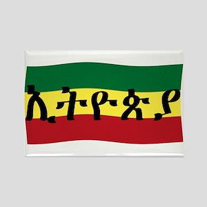 ETHIOPIA -- Amharic with Flag Rectangle Magnet